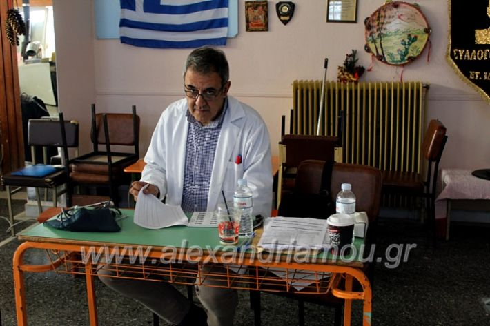 alexandriamou.gr_aimodosia2019nisiIMG_0415