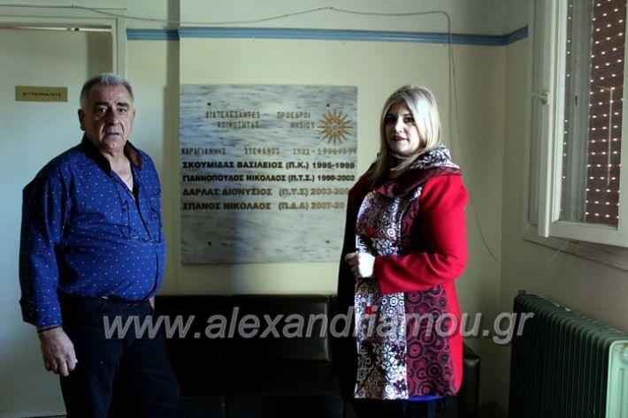 alexandriamou.gr_aimodosia2019nisiIMG_0450