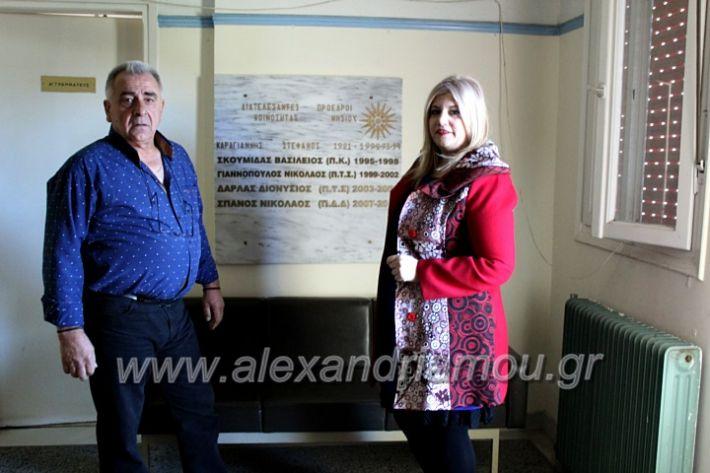 alexandriamou.gr_aimodosia2019nisiIMG_0451