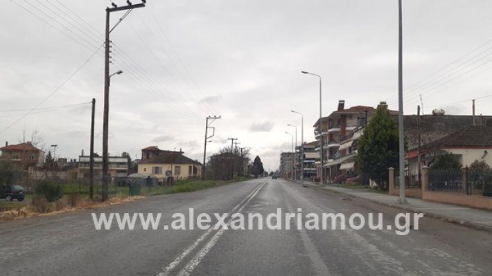 www.alexandriamou.gr_kor120200325_111945