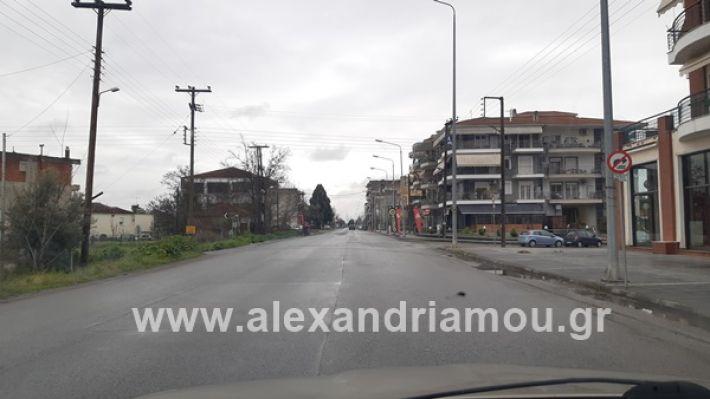 www.alexandriamou.gr_kor120200325_111953