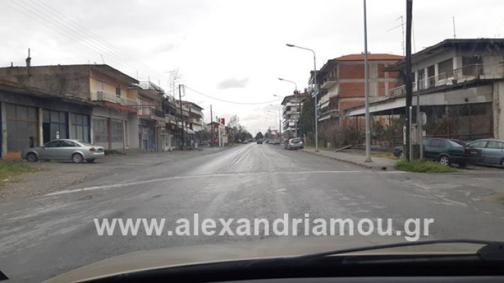 www.alexandriamou.gr_kor120200325_112012