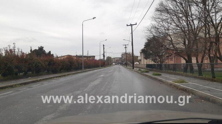 www.alexandriamou.gr_kor120200325_112037