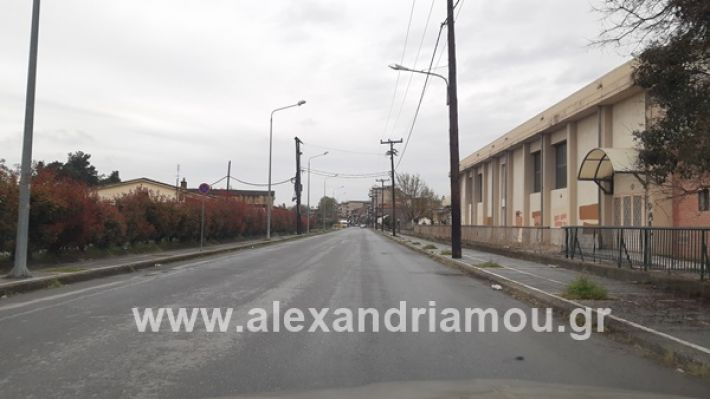 www.alexandriamou.gr_kor120200325_112039