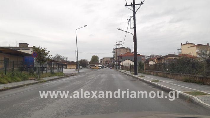 www.alexandriamou.gr_kor120200325_112048