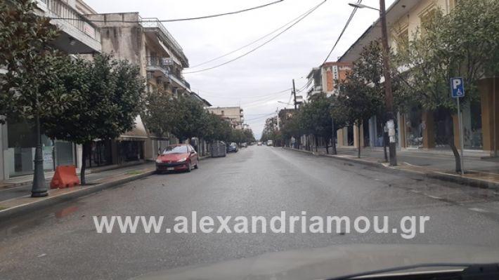 www.alexandriamou.gr_kor120200325_112128
