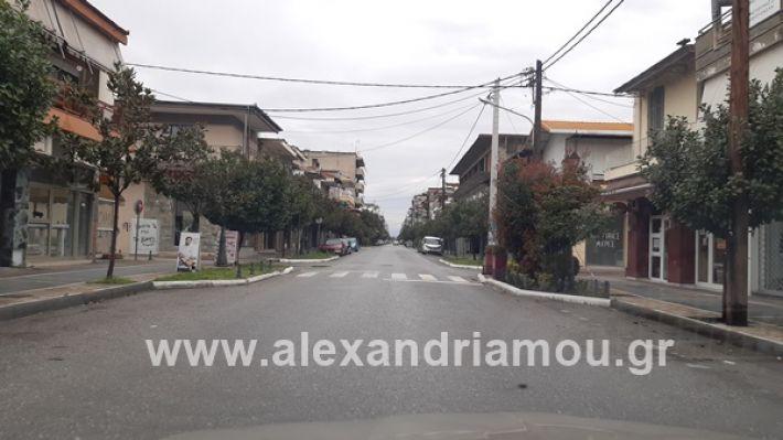 www.alexandriamou.gr_kor120200325_112136
