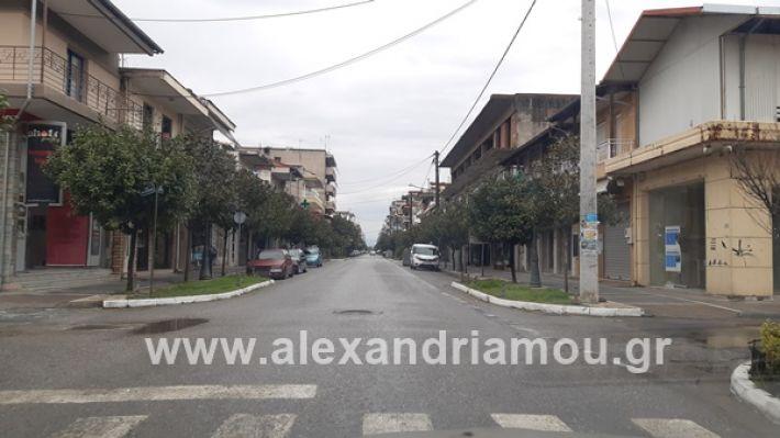 www.alexandriamou.gr_kor120200325_112138