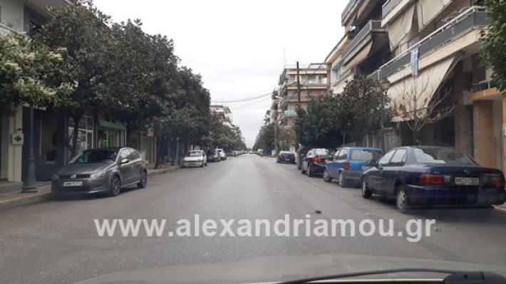 www.alexandriamou.gr_kor120200325_112150