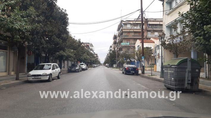 www.alexandriamou.gr_kor120200325_112151