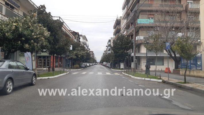 www.alexandriamou.gr_kor120200325_112154
