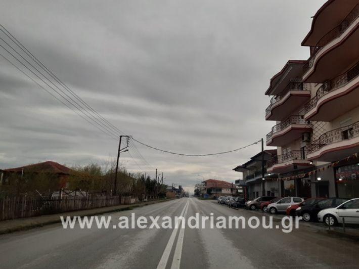 www.alexandriamou.gr_kor1320200325_112514