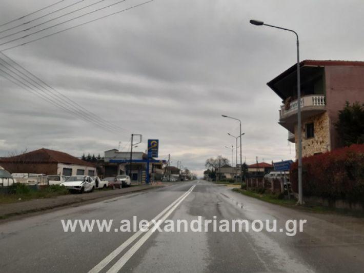 www.alexandriamou.gr_kor1320200325_112526
