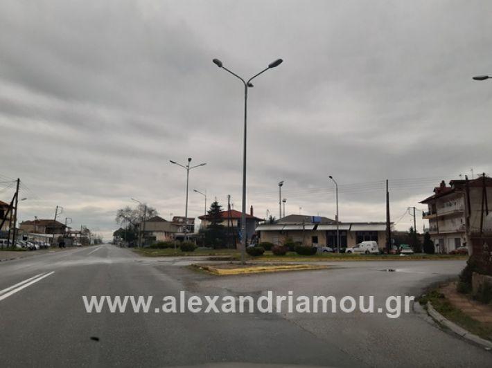 www.alexandriamou.gr_kor1320200325_112530