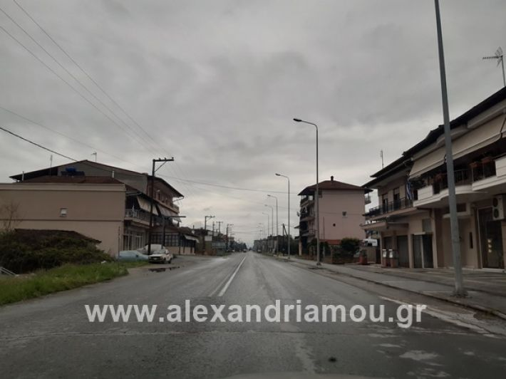 www.alexandriamou.gr_kor1320200325_112604