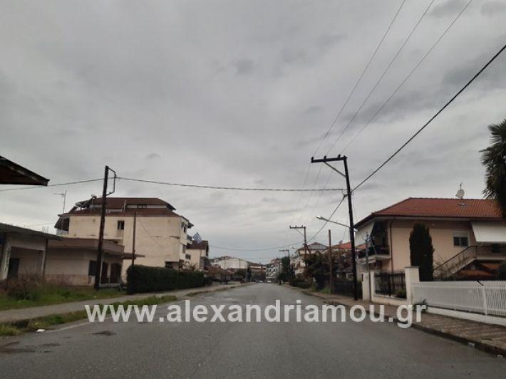 www.alexandriamou.gr_kor1320200325_112622