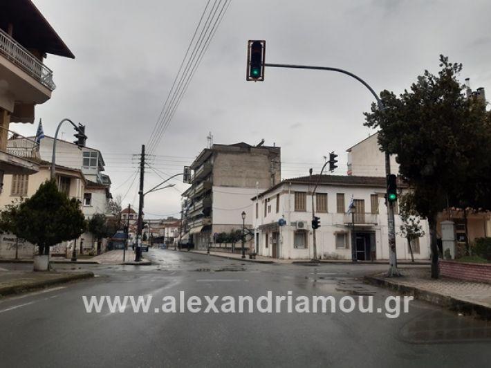 www.alexandriamou.gr_kor1320200325_112654