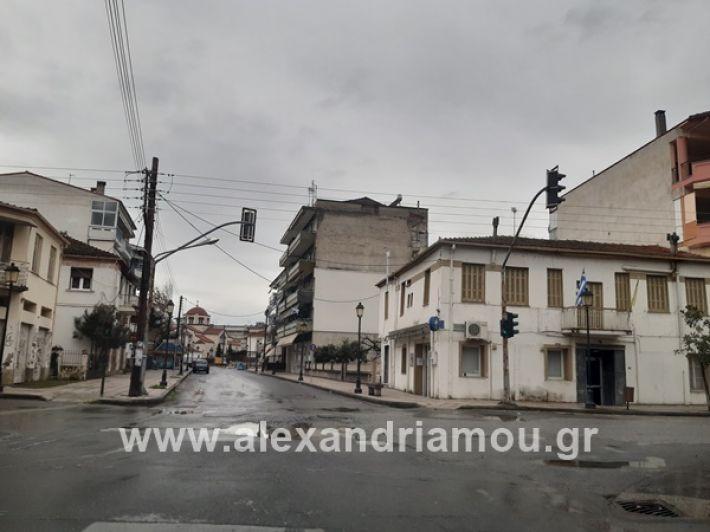 www.alexandriamou.gr_kor1320200325_112656