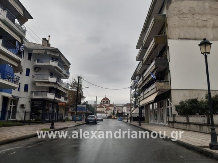 www.alexandriamou.gr_kor1320200325_112704