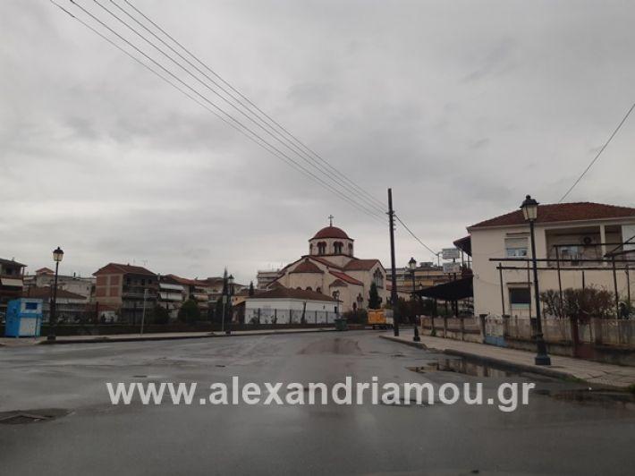 www.alexandriamou.gr_kor1320200325_112715