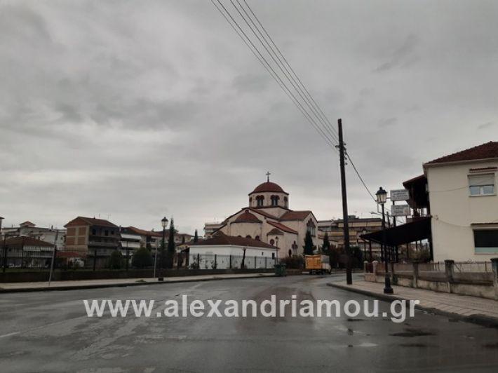www.alexandriamou.gr_kor1320200325_112718