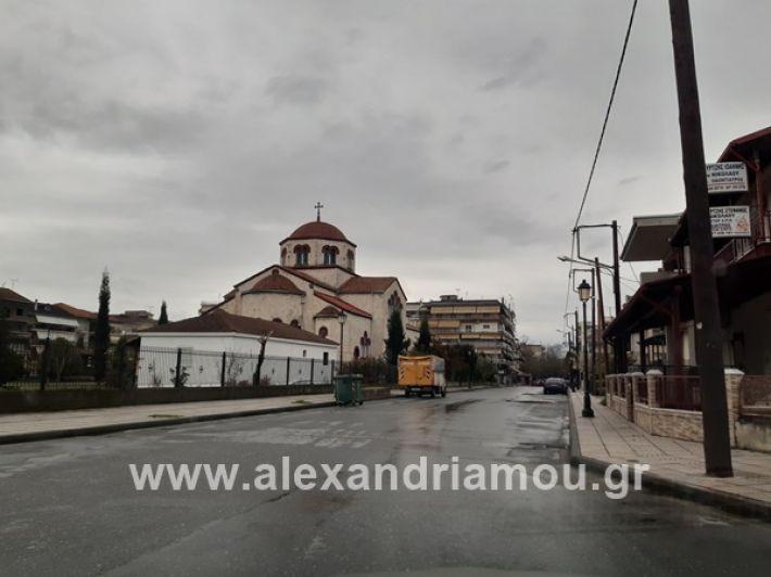 www.alexandriamou.gr_kor1320200325_112721