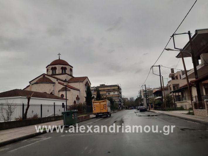 www.alexandriamou.gr_kor1320200325_112724