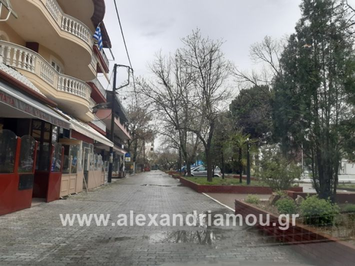 www.alexandriamou.gr_kor1320200325_112806