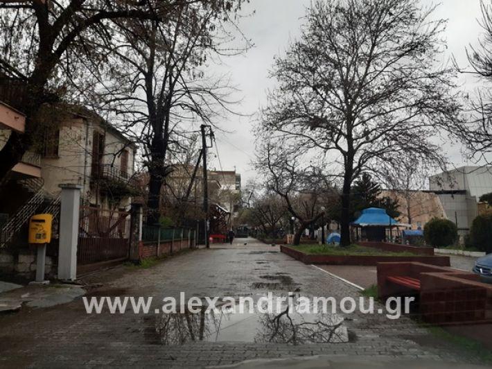 www.alexandriamou.gr_kor1320200325_112820