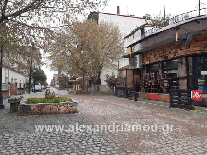 www.alexandriamou.gr_kor1320200325_112837