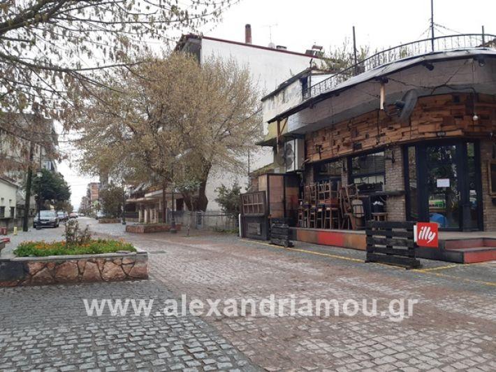 www.alexandriamou.gr_kor1320200325_112839