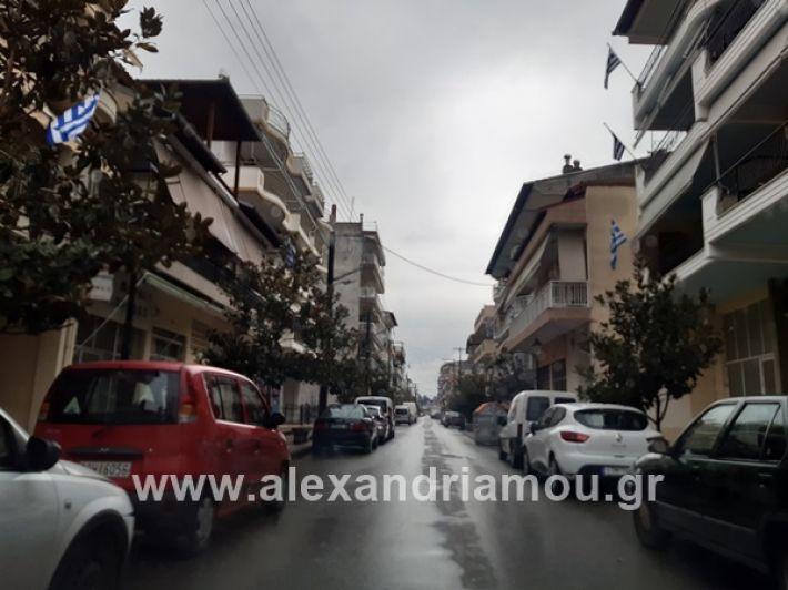 www.alexandriamou.gr_kor1320200325_113611