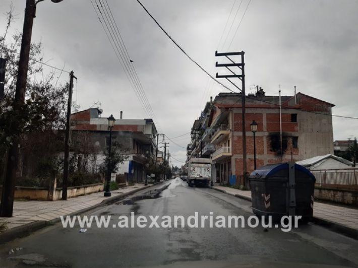 www.alexandriamou.gr_kor1320200325_113628