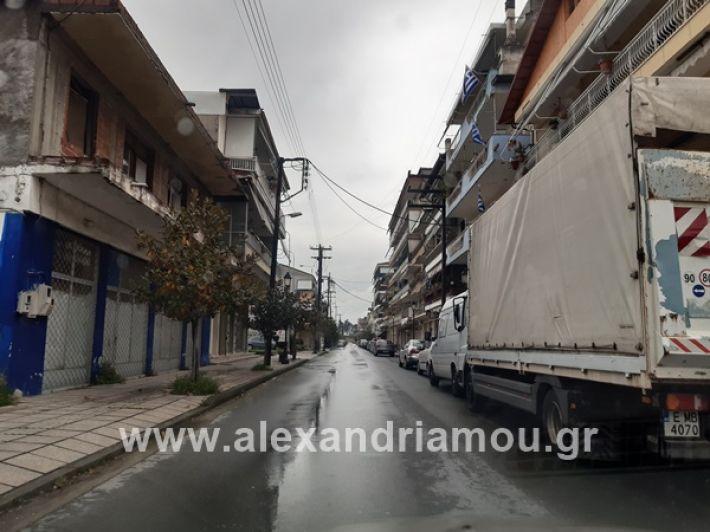 www.alexandriamou.gr_kor1320200325_113632