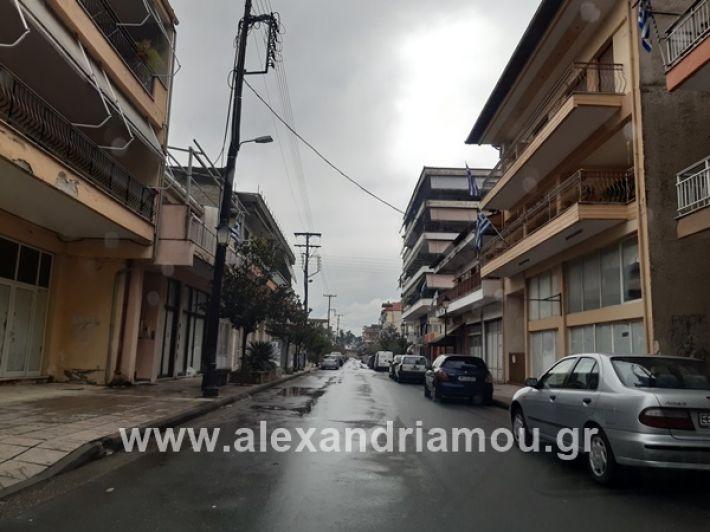 www.alexandriamou.gr_kor1320200325_113640