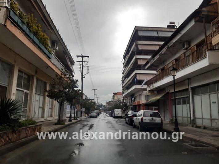 www.alexandriamou.gr_kor1320200325_113642