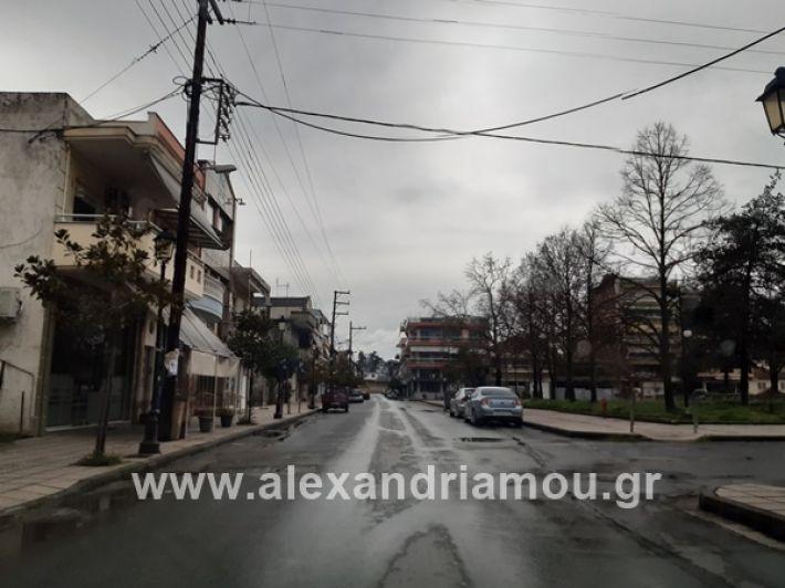 www.alexandriamou.gr_kor1320200325_113657