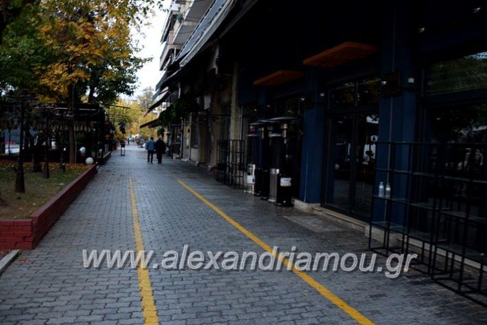 alexandriamou.gr_alexandria03.10.20DSC_0591