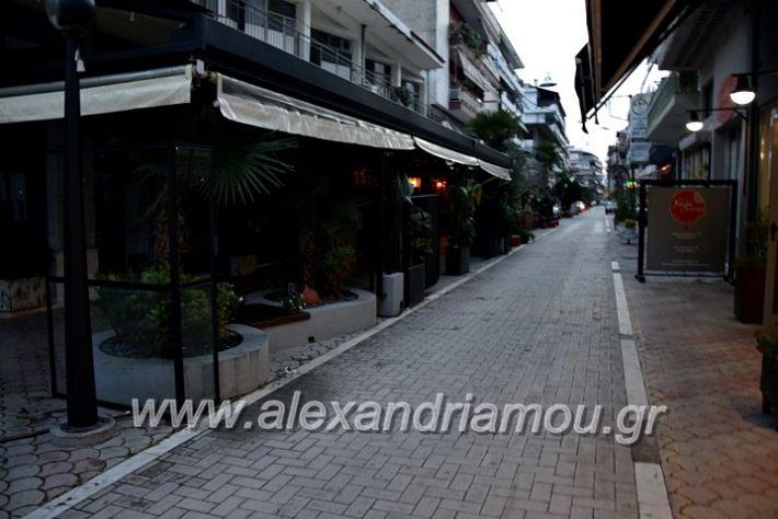 alexandriamou.gr_alexandria03.10.20DSC_0597