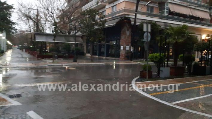 www.alexandriamou.gr_adiapoli89581718_652416002177358_7477351828259078144_n