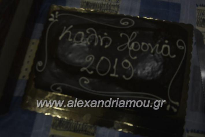 alexandriamou.alexandrianesfonespita2019009