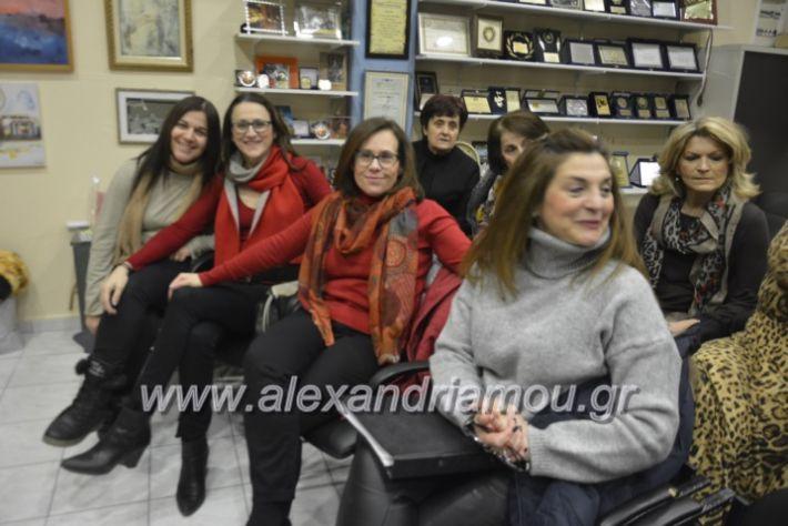 alexandriamou.alexandrianesfonespita2019026