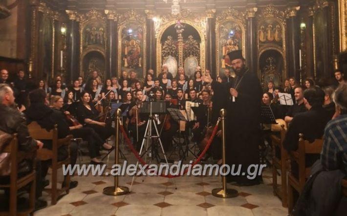 alexandriamou_xorodiavienni2019019