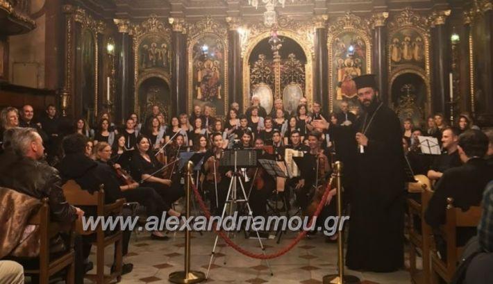 alexandriamou_xorodiavienni2019020