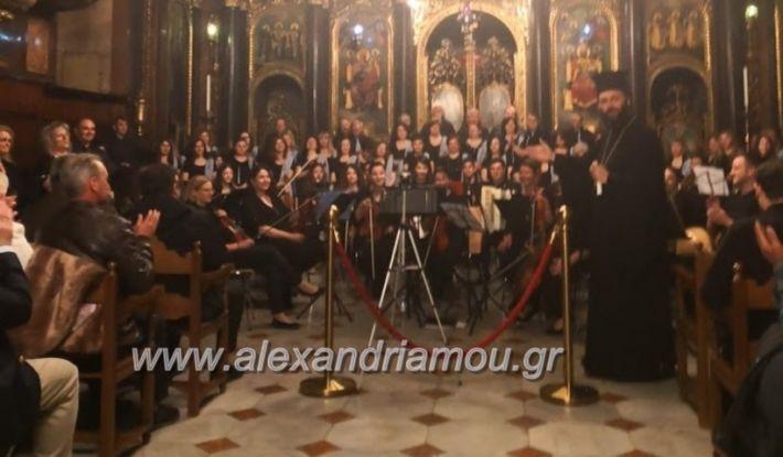 alexandriamou_xorodiavienni2019021