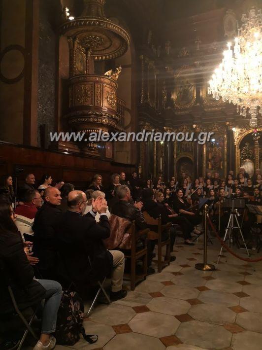 alexandriamou_xorodiavienni2019022