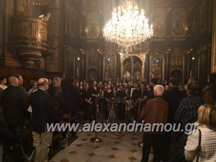 alexandriamou_xorodiavienni2019025