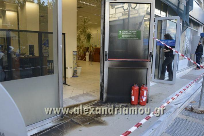 alexandriamou_alpha_bank000