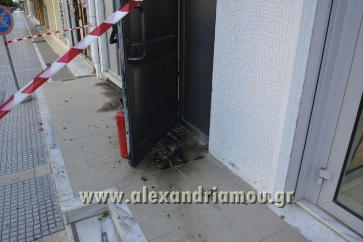 alexandriamou_alpha_bank006