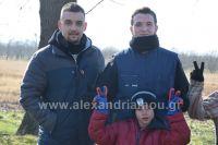 alexandriamou_amarantos08045